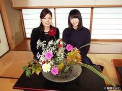 #17 秋の京都でアート散歩/動画