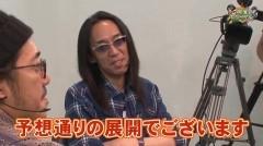 沖と魚拓の麻雀ロワイヤル RETURNS 第144話/動画