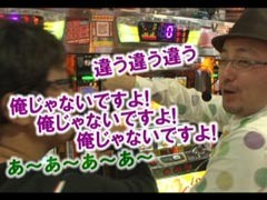 #32 ヒロシ・ヤングアワー�パチスロキン肉マン キン肉星王位争奪編/動画