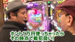 #91 ヒロシ・ヤングアワー/蒲田行進曲Y/ヱヴァンゲリヲン8/動画