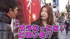 #93 ヒロシ・ヤングアワー/巨人の星 猛虎花形/動画