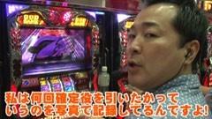 #114 ヒロシ・ヤングアワー/アナザーゴッドハーデス/動画