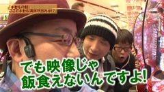 #154 ヒロシ・ヤングアワー/CR真・花の慶次/動画