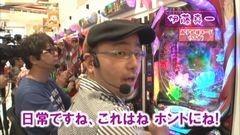 #165 ヒロシ・ヤングアワー/CR貞子3D WXA/動画