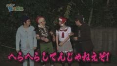 #12 貧乏家族/悪代官/ハーデス/大海物語BL/真・北斗無双/動画