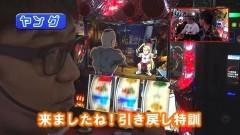 #345 ヒロシ・ヤングアワー/HEY!鏡/動画