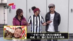 #7 マネ豚3/星矢 海皇覚醒 /クランキーセレブレーション/動画