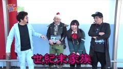 #58 貧乏家族/G1優駿/星矢 海皇SP/桃電/ニュージャグEX/動画