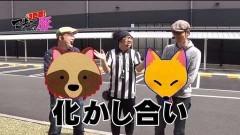 #25 マネ豚3/星矢 海皇覚醒 /押忍!番長3/動画