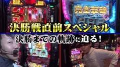 #29 マネ豚3/田中&やまのキングのこれまでの軌跡/動画