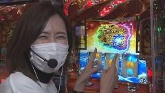#58 らんなうぇい/吉宗3/動画