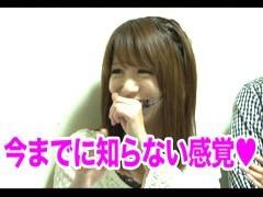 #105 木村魚拓の窓際の向こうに前田慶/激あつし/動画