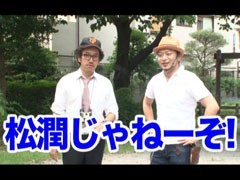 #108 木村魚拓の窓際の向こうに�嵐/動画