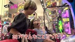 #9 マネ玉豚/銀河鉄道999/シンフォギア/沖海3 桜ライト/動画