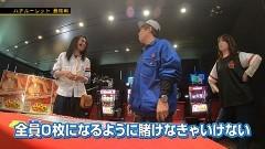 #6 沖に召すまま/沖ドキ!2/動画