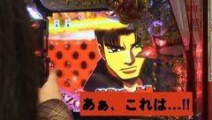#58 ういち・ヒカルのパチンコ天国と地獄/CRリング/北斗の拳6拳王//動画