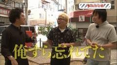 #13 旅打ち/リノ/動画
