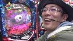 #104 ういち・ヒカルのパチンコ天国と地獄/慶次X/巨人の星/動画