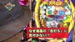 #114 ういち・ヒカルのパチンコ天国と地獄/北斗の拳7/きくりの地獄祭/動画