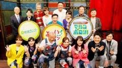 #157 春の番組祭り!よ〜いドンでランナーポロリ60分スペシャル/動画