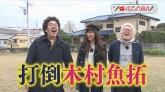 #53 旅打ち/CR天龍∞ 7000VS/リノ/動画
