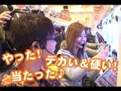 #44 ヒロシ・ヤングアワー�CR雪物語2 MMA/動画