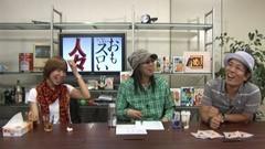 #46 ういちとヒカルのおもスロい人々/水瀬美香/動画