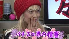 #78 ういちとヒカルのおもスロい人々/井上由美子/動画