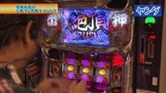 #136 ヒロシ・ヤングアワー/押忍!サラリーマン番長/動画