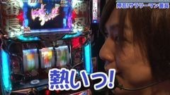 #293 嵐・梅屋のスロッターズ☆ジャーニー/新春特別編Part4/動画