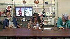 #124 おもスロい人々/松本バッチ/動画