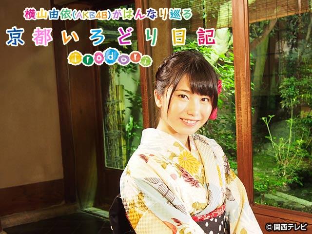 #23 日本一のたけのこを求めて/動画