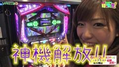 #5はっちゃき/戦コレ2/ゴッドイーター 前編/動画