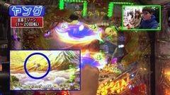 #264 ヒロシ・ヤングアワー/スーパー海物語 IN JAPAN 金富士/動画