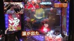 #282 ヒロシ・ヤングアワー/CRぱちんこ必殺仕事人V/動画