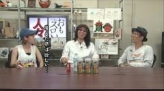 #259 おもスロい人々/たかはしゆい/動画