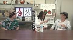 #260 おもスロい人々/寺井一択/動画