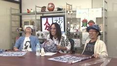 #272 おもスロい人々/辻ヤスシ/動画