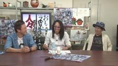 #273 おもスロい人々/辻ヤスシ/動画