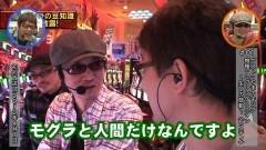 #302 ヒロシ・ヤングアワー/10周年記念スペシャル/動画