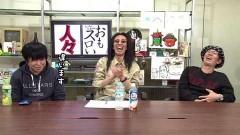 #327 おもスロい人々/ムム見間違い/動画