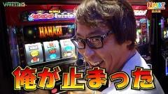 #513 打チくる!?/HANABI 前編/動画