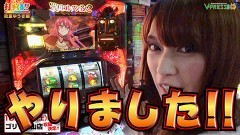 #516 打チくる!?/戦国コレクション2 後編/動画