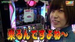 #526 打チくる!?/魔法少女まどか マギカ2 前編/動画