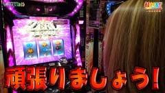#530 打チくる!?/コードギアス 反逆のルルーシュ R2 前編/動画