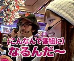 #48木村魚拓の窓際の向こうに綾瀬モモ/動画