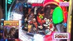 #174 ビワコのラブファイター/仮面ライダー フルスロットル/動画