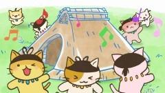 #14 「ドキドキ、縄文人!」/動画
