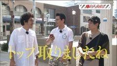 #15 旅打ち/ミリオンゴッド-神々の凱旋-/真・北斗無双/動画