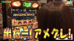 #439 打チくる!?/ミリオンゴッド-神々の凱旋- 後編/動画